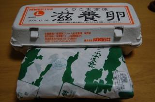 s-成城石井の卵とナダシン