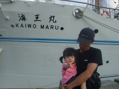 s-海王丸とアン子さん