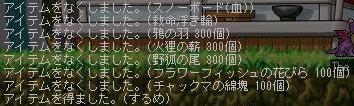 20060704003533.jpg