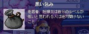 20060805004217.jpg