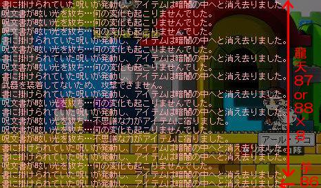 20061105014227.jpg