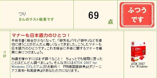 20070126005259.jpg