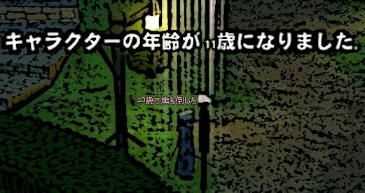 20070803231457.jpg