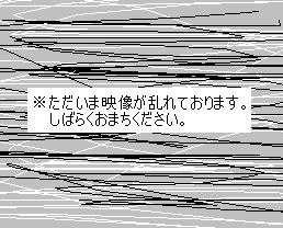 20070809125057.jpg