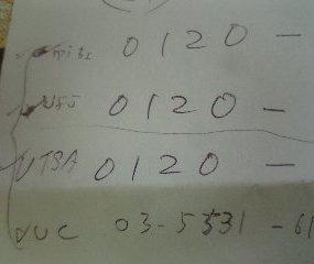 20071125145126.jpg
