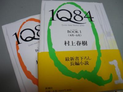 IMGP0781_R.jpg