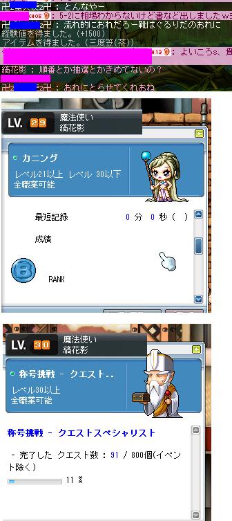 20080314おまけ30