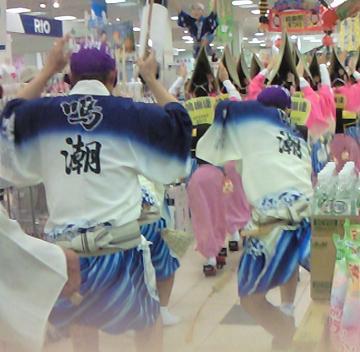 阿波踊り 001