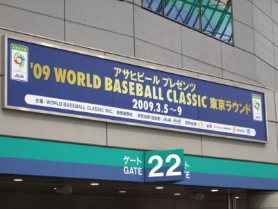 WBC01