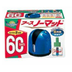 nakamurayakuhin_326002.jpg