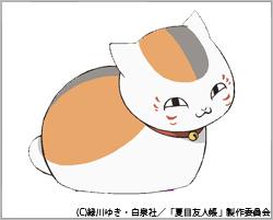 natsume01.jpg