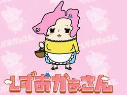 shizuokasan_1600x1200.jpg