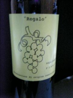 レガーロ スクインツァーノ・リゼルヴァ2002