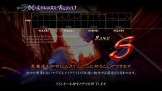 Devil May Cry 4 ベンチマーク 1280x720