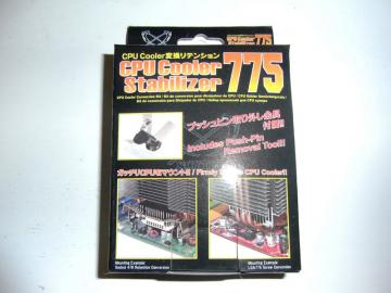 CPUクーラースタビライザー775 (1)