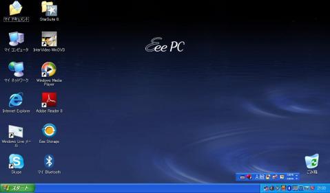 EeePC デスクトップ