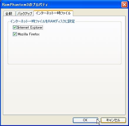 Eee PC 901-16G RamPhantom3
