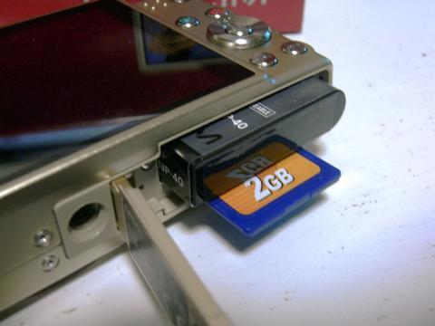 EXILIM EX-Z400 1-6