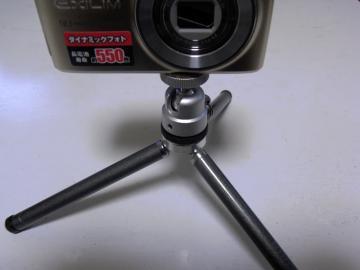 ex-z400-14.jpg