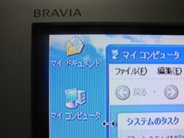 BRAVIA KDL-32S2500 (2)