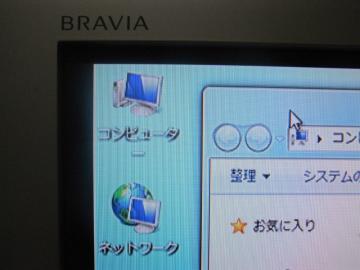 BRAVIA KDL-32S2500