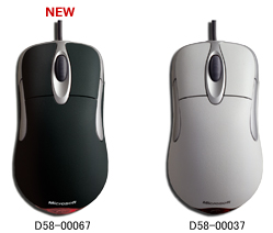 IntelliMouse Optical