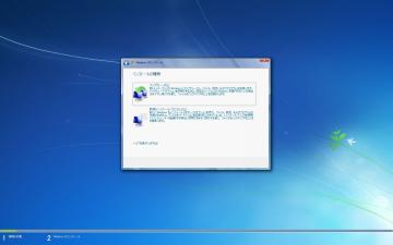 Windows 7 (3)