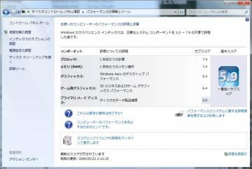 Windows 7 (5)