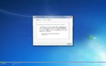 Windows 7 (2)