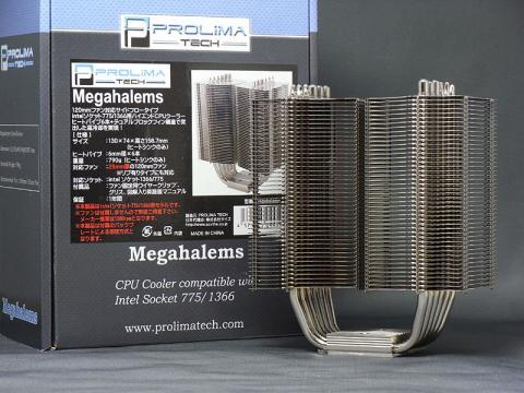 Megahalems 01