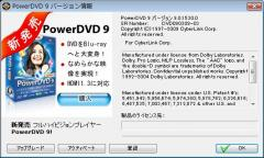 PowerDVD9 build 1530