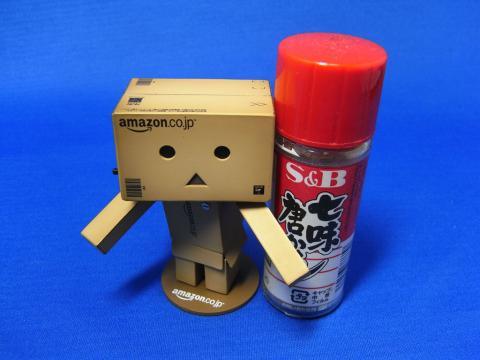 リボルテックダンボー・ミニ Amazon.co.jpボックスバージョン (8)