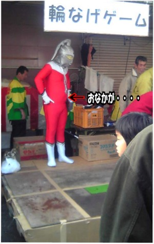 ウルトラマン?2