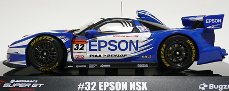 bg_epson_nsx2009_02.jpg