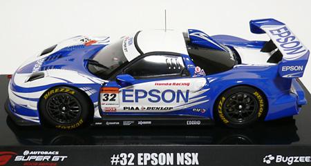 bg_epson_nsx2009_03.jpg