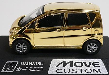doyu_move_2.jpg