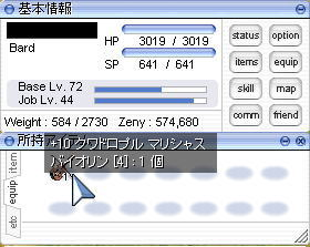 090116-1.jpg