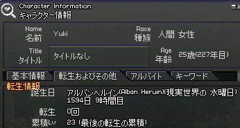 090728-2.jpg