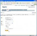 djdao PEE order - paypal_01