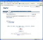 djdao PEE order - paypal_03