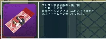 item11.jpg