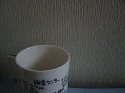 116-1674_IMG070608.jpg