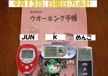 IMG_0196_20090914160928.jpg