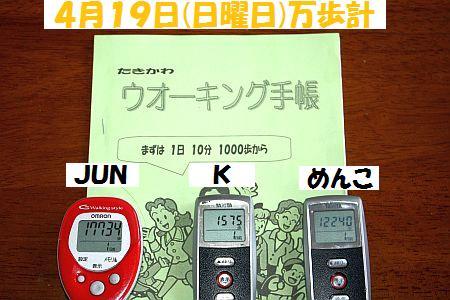 IMG_3285_20090420153250.jpg