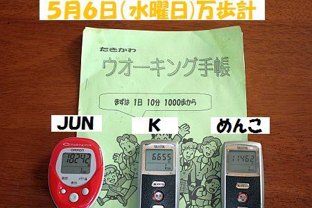 IMG_4149_20090507213621.jpg