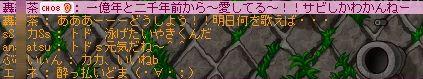 カラオケ大会がんばっ!