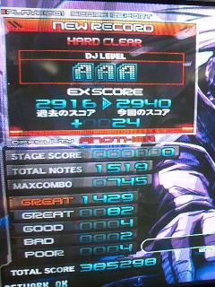 CA3D0007.jpg