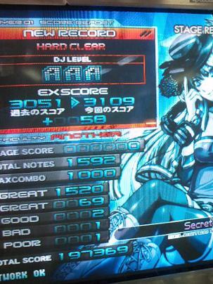 CA3D0012.jpg