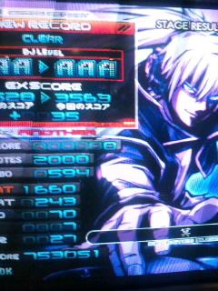 CA3D0022.jpg