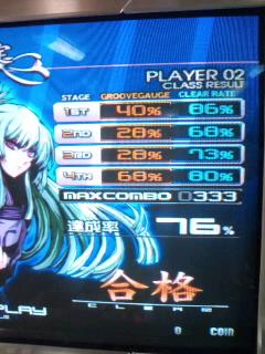 CA3D0028.jpg